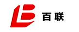 上海百联(集团)有限公司