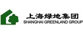 上海绿地(集团)有限公司